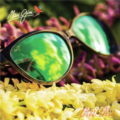 Maui Jim Olu'Olu Sunglass with MAUIGreen mirrored polarised lenses